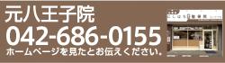 042-686-0155