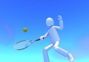 tennishiji